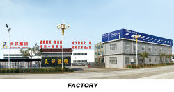 factory main picture