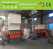 New Model Plastic Crusher With Blower And Silo