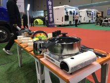 The 5th China (shanxi) international rv camping expo 2019