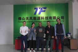 Egypt customer visit TANFON