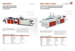 GDR/DFR-C Heat Cutting T-shirt Bag Making Machine