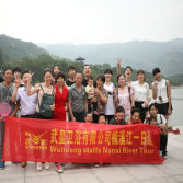 Wuhuang Staffs Nanxi River Tour
