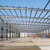 Long Life Plant Steel Building Fabrication