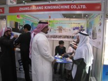 The 3rd China Commodities Expo-Saudi Arabia(Ccesa2012)-1