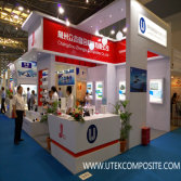 2015 Shanghai Composite Exhibition