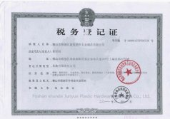 Taxation Registration Certificate