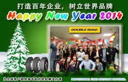 Double Road wish you happy new year