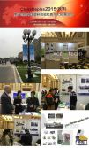 ACERETECH particiated ChinaRePlas in Tianjin, China.