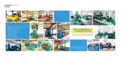 Belt conveyor, steel structure and other products processing equipments
