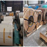 SS&Alloy Coils Warehouse