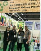 April 27th-30th, 2017 Hong Kong International Printing and Packaging Exhibition