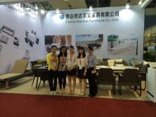 2015 March Canton Fair