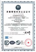 ISO900 Quality management System Certification