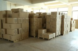 warehouse -Jialan Package