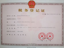 Tax Registration Certificate