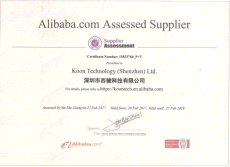 alibaba assessed supplier kntech page management