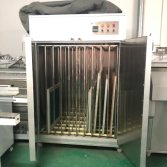 Screen dry oven