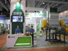 expo in guangzhou