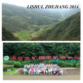 LISHUI CHINA 2014