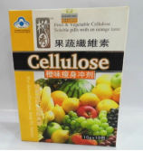 Natural Fruit and Vegetable Cellulose Slimming Orange Juice Weight Loss Product
