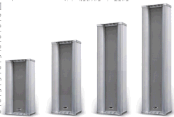 LYZ-710 outdoor column speaker 10w