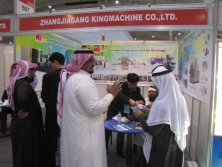 China Commodities Expo-Saudi Arabia 2012(CCESA2012)
