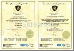 AE Authorized Certification