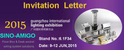Guangzhou International lighting exihibition