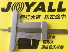 Joyall promos Tread depth gauge