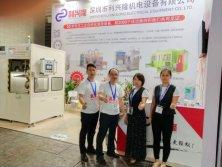 Shanghai International Die Casting Expo