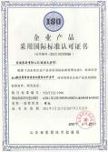 Multi pair telephone cable ISO standard certification