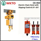 5T Electric Chain Hoist with Single Rail Electric Trolley for Single Girder Crane