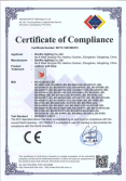 ROHS certificate for outdoor wall lamp