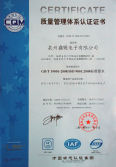Certificate Of Quality Management