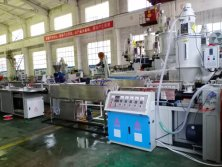 UPVC hard profile production line