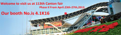 We will attend 113th canton fair-Welcome!!!