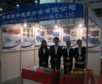 CCEC CHINA 2014