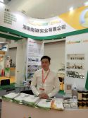 2015 18th China International Ice Cream Industry Exhibition