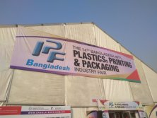 Tavol Attended Bangladesh Int′l Plastics,Printing &Packaging Industry Fair .