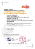 Occupatioanl Health & Safety Management System Certificate
