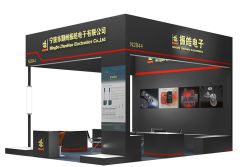 Prolight+sound shanghai 2017