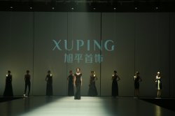 Xuping Exhibition
