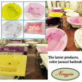The latest products, color bathtub
