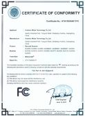 FCC Certificate for Wired Barcode Scanner