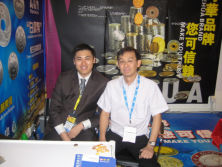 Asian Attractions Expo 2012
