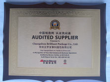We are a NO.1 gold supplier of Made in China
