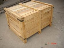 Inner packing is plastic film and foam and Outer packing is wooden crate