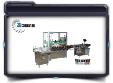 ZHNP-50A Enamel Filling & Plugging And Capping Machine