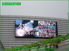 Outdoor LED Display Project Case