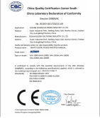 HAA Series Power Inverter CE Certification